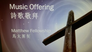 Music Offering0 - 072015
